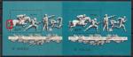 СССР 1980 год. Олимпиада в Москве. Многоборье. Разновидность - сдвиг изображения + тёмный цвет