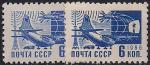 СССР 1966 год. Стандарт. Современные средства связи (ном. 6к). Разновидность - тёмный цвет