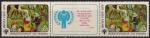 """СССР 1979 год. Международный год ребёнка. Рисунок """"После дождика""""(ном. 3к). Сцепка из двух марок с купоном. Разновидность - тёмный цвет"""