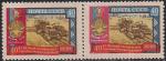 СССР 1957 год. 40 лет Октябрьской революции. Казахская ССР (ном. 40к). Разновидность - тёмный цвет