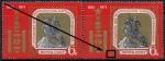 СССР 1971 год. 50 лет Монгольской революции. Памятнк Д. Сухэ-Батору. Разновидность - недопечатан нижний узор