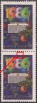 """СССР 1985 год. С Новым 1986 годом! Разновидность - красная точка над """"1986"""""""