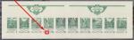 """СССР 1988 год. Фонтаны Петродворца. Сцепка - дубль. Разновидность - точка между """"т"""" и """"а"""" в """"почта"""""""