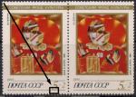 """СССР 1989 год. Э.Л. Зеленин  """"Дама в шляпе"""" (ном. 5+2к). Разновидность - точка под """"5"""" в """"5+2к"""""""