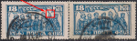 """СССР 1927 год. 10 лет Октябрьской социалистической революции (ном. 18к). Разновидность - """"нет пальца"""" на правой руке, держащей знамя"""