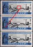 СССР 1962 год. Руставский азотно-туковый комбинат (ном. 4к). Сцепка. Разновидность - разорвана черная линия