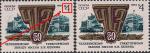 СССР 1983 год. 50 лет Челябинскому тракторному заводу. Разновидность - красная точка на номинале