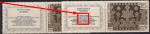 СССР 1979 год. Вологодское кружево (ном. 15к). Разновидность - двойная печать текста на купоне