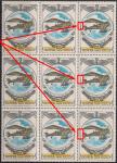СССР 1976 год. Самолет И. Стеглау № 2 (ном. 12к). Сцепка. Разновидность - разбита внутренняя овальная рамка