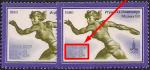 СССР 1980 год. Игры 22-й олимпиады в Москве. Метание диска (ном. 6+3к). Разновидность - сдвиг цвета в номинале