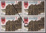 CCCР 1982 год. 1500 лет основанию Киева. Квартблок. Разновидность - верх моста разорван