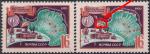 CCCР 1970 год. 150 лет открытию Антарктиды (ном. 16к). Разновидность - зеленый верх флага