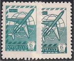 СССР 1976 год. Самолёт ТУ-154 (ном. 6к). Разновидность - тёмный цвет и фон