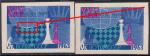 """СССР 1963 год. Первенство мира по шахматам. Шахматная доска и фигуры (ном. 6к). Разновидность - """"белые"""" клетки"""
