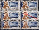СССР 1975 год. 150 лет со дня рождения А.Ф. Можайского. Квартблок. Разновидность - вертикальные полосы на лице