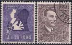 Китай 1959 год. Движение за мир. 2 гашеные марки