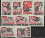 Набор спичечных этикеток. 1 Мая в разных городах. 9 шт. 1962 год