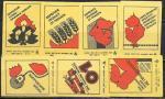 Набор спичечных этикеток. Причины пожара. 7 шт. 1980 год