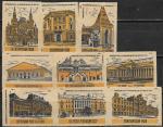 Набор спичечных этикеток. Музеи Москвы. 9 шт. 1961 год