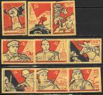 Набор спичечных этикеток. Война. 1961 год. 9 шт