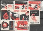 Набор спичечных этикеток. Правила уличного движения. 9 шт. 1977 год