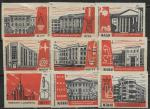 Набор спичечных этикеток. Институты Москвы. 9 шт. 1961 год