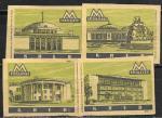 Набор спичечных этикеток. Метрополитен Киев. 1961 год. 4 шт