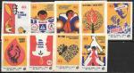 Набор спичечных этикеток. Реклама красного креста и полумесяца. 9 шт