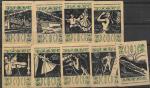 Набор спичечных этикеток. РСФСР. 1961 год. 9 шт