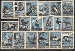 Набор спичечных этикеток. Беловежская Пуща. 1960 год. 18 шт.