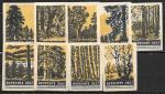 Набор спичечных этикеток. Берегите лес, 9 шт. 1960 год