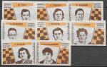 Набор спичечных этикеток. Чемпионы мира по шахматам. 1965 г. 8 шт.
