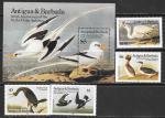 Антигуа и Барбуда, 1985. Водоплавающие птицы. 4 марки+ бл