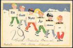 Почтовая карточка. Стокгольм.