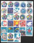Набор спичечных этикеток. XII всемирный фестиваль молодежи и студентов в Москве. 28 шт. №13