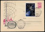 ХМК со спецгашением. XXII Выставка радиолюбителей. 14.05.1967 г.