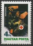 Венгрия 1986 г. Гуманная помощь слепым. Собака - поводырь. 1 марка