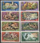 """Венгрия 1971 год. Выставка """"Мир охоты"""". 8 гашёных марок"""