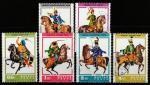 Венгрия 1978 год. Лошади. Венгерские гусарские мундиры. 6 гаш.марок
