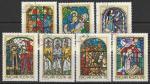 Венгрия 1972 год. Витражи. 7 гашёных марок