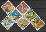 Венгрия 1978 год. Космические исследования будущего. 7 гашёных марок