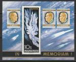 Венгрия 1968 год. Космонавты, погибшие в результате аварий. Блок с Наклейкой