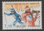 Финляндия 1980 год. Чемпионат Мира по биатлону. 1 марка