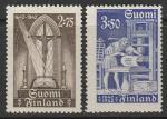 Финляндия 1942 год. 300-летие первых изданий Библии на финском языке. 2 марки