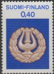 Финляндия 1968 год. Лира в лавровом венке. Студенчество Финляндии. 1 марка