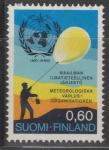 Финляндия 1973 год. Запуск радиозонда и эмблема. 100 лет Международной метеорологической службы. 1 марка
