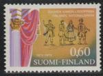 Финляндия 1973 год. 100 лет финской Национальной опере. 1 марка