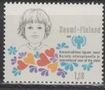 Финляндия 1979 год. Международный год детей. Эмблема. 1 марка