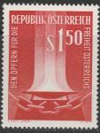 Австрия 1960 год. Чествование жертв, погибших за свободу Австрии. 1 марка