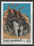 Сан-Марино 1975 год. Предоставление убежища беженцам. Эмблема. 1 марка